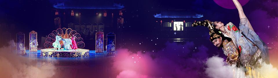第贰幕:夜半无人私语时