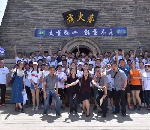2017年华清宫第三届大学生登山节开跑啦