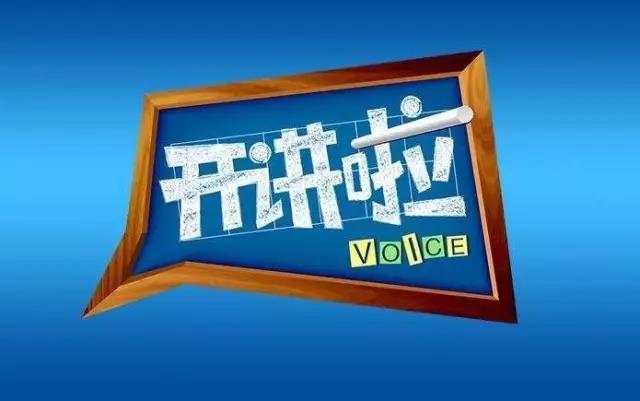 骊山景区logo