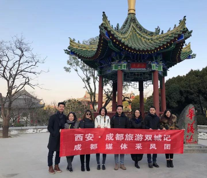 成都媒体团乘高铁逛西安华清宫游记