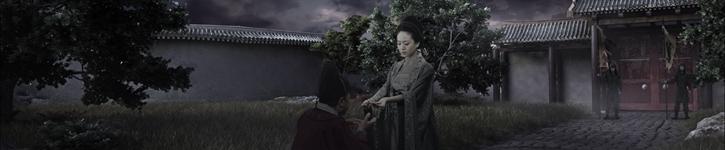 华清宫·安史之乱