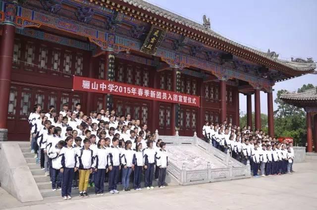 华清宫夏令营