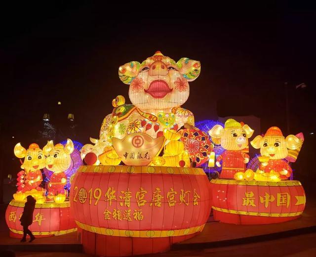 西安年·最中国丨第二届华清宫唐宫灯会盛大启幕