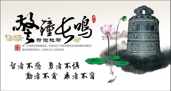 """华清宫纪委以""""提醒+监督""""净化节日风气"""
