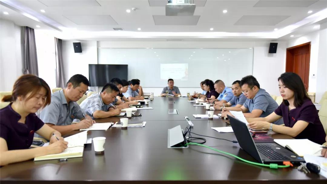 华清宫党委组织开展《习近平新时代中国特色社会主义思想学习纲要》学习研讨活动