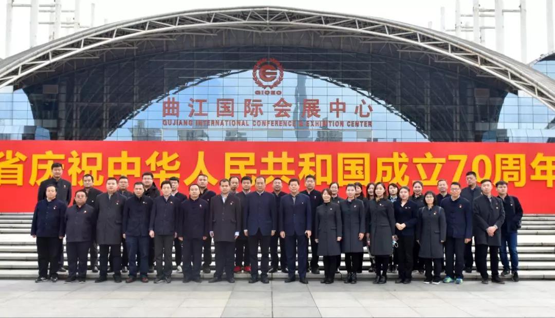 华清宫组织参观陕西省庆祝中华人民共和国成立70周年成就展