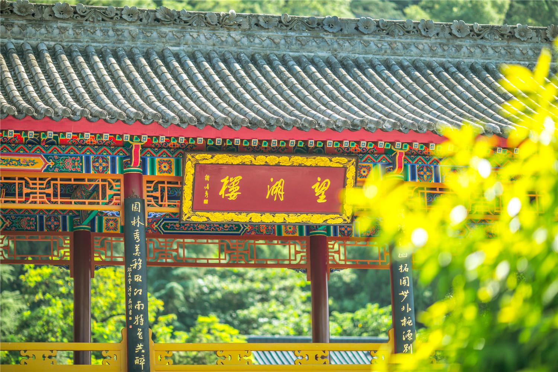 华清宫 望湖楼
