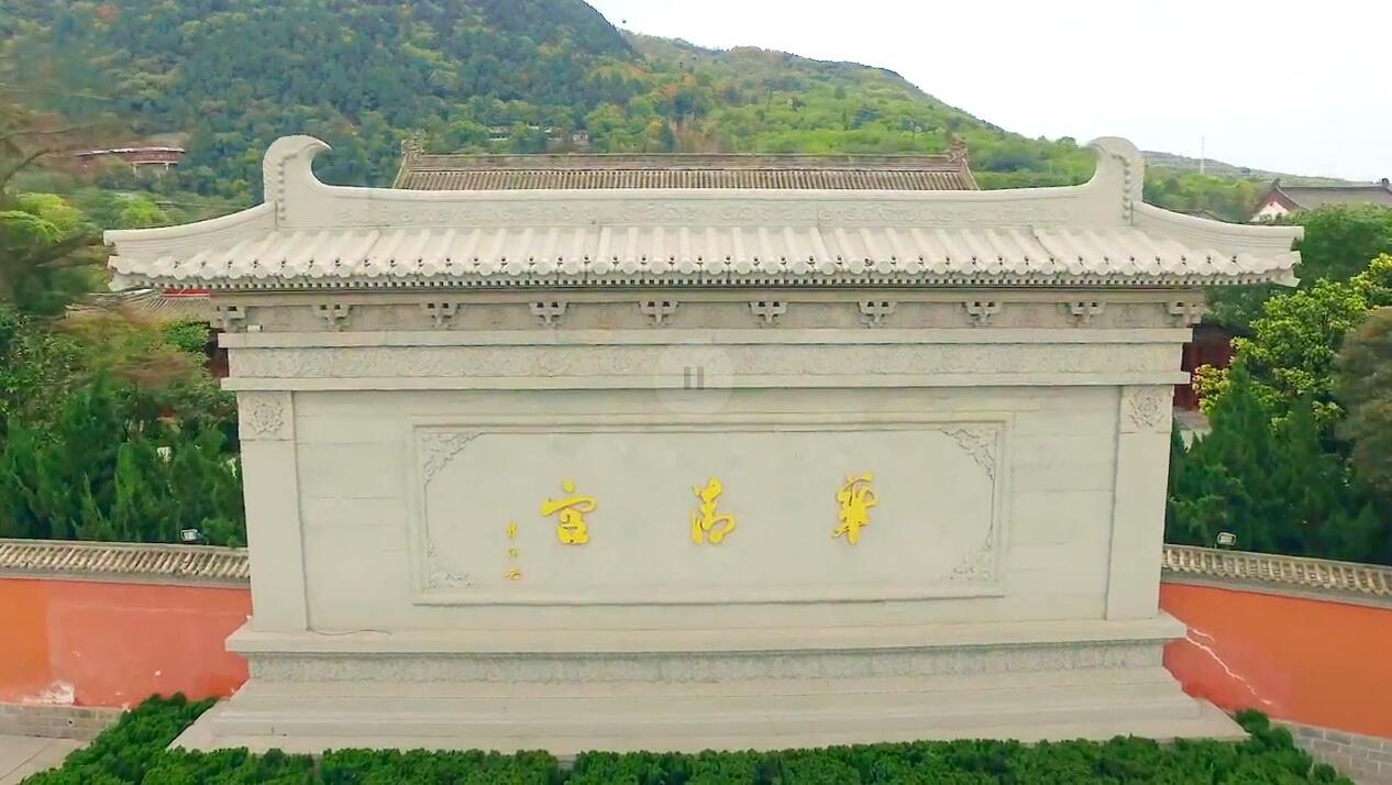 陕旅集团华清宫唱响《我和我的祖国》