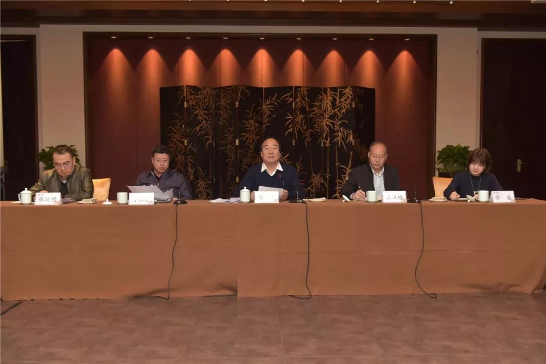 陕旅集团考评组赴华清宫开展负责人述职述效述廉测评考核工作