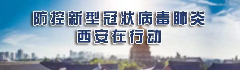 微信图片_20200211135505.jpg