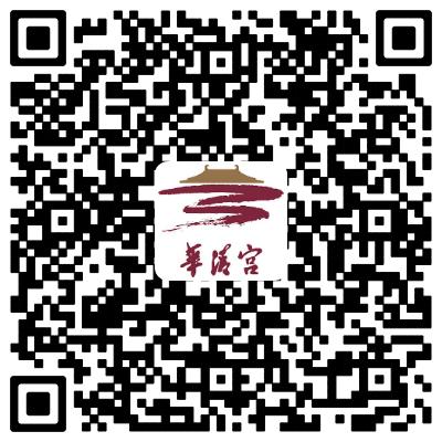 微信图片_20200425101736.png