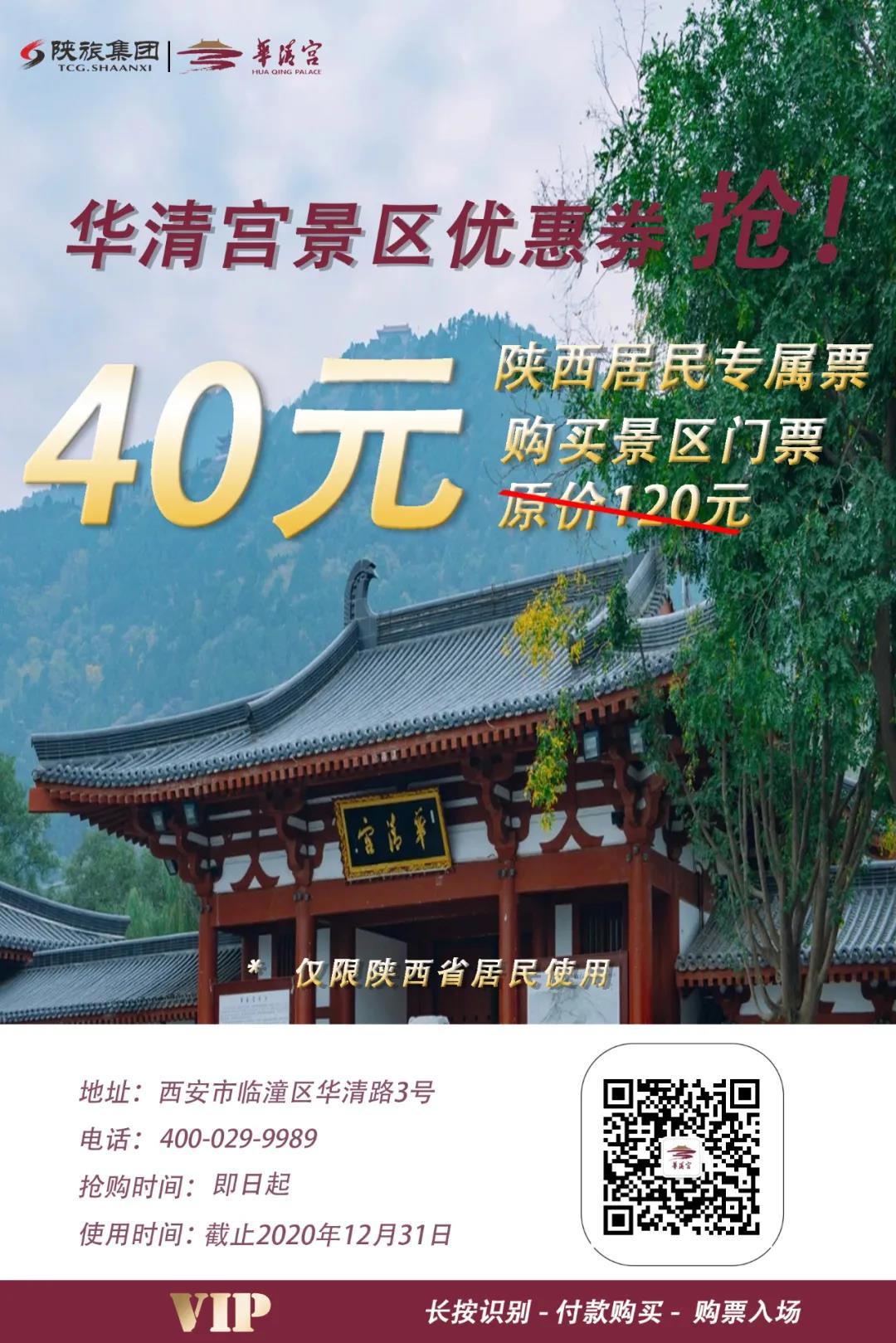 微信图片_20201026092303.jpg