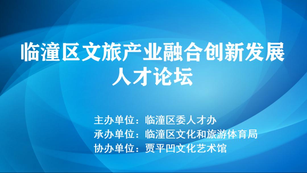 微信图片_20201029085459.png
