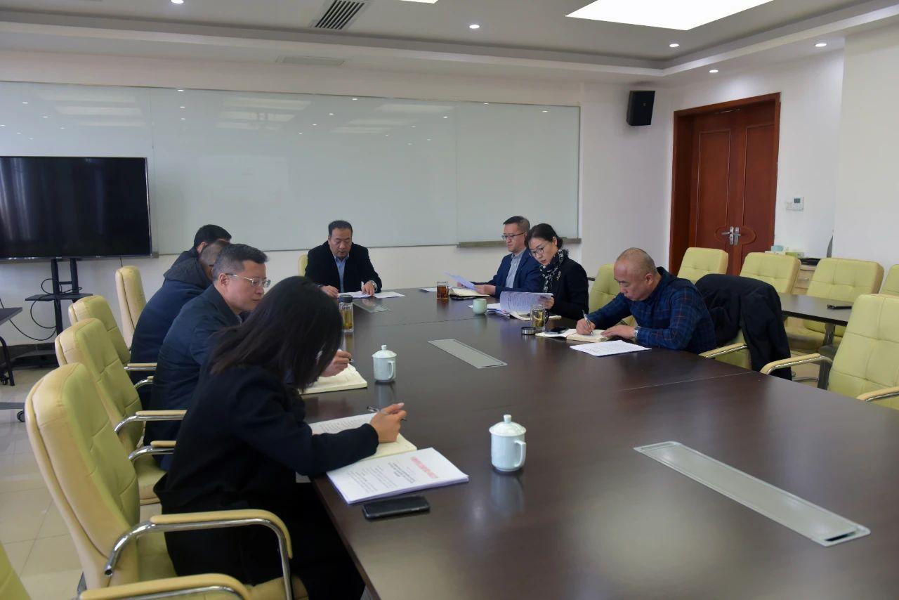 华清宫公司召开2020年度领导班子民主生活会